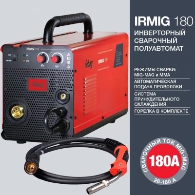 Сварочный аппарат Fubag Irmig 180 (31 432) + горелка FB 250_3 м 1 <h3><strong>Уточняйте наличие и цену перед покупкой</strong></h3> Доставка от 1-3 дней