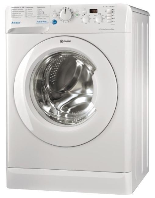 Стиральная машина Indesit BWSD 61051 1 1 <h3>Уточняйте цену и наличие перед покупкой</h3> <h4>Доставка от 1-3 дней</h4>